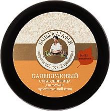Gesichtspeeling mit Calendula - Rezepte der Oma Agafja — Bild N2