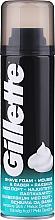 Düfte, Parfümerie und Kosmetik Rasierschaum - Gillette Sensitive Skin Foam