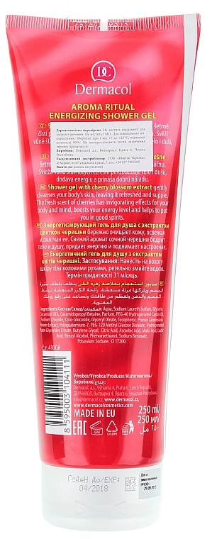 Energetisierendes Duschgel mit Kirschblüten-Extrakt - Dermacol Aroma Ritual Energizing Shower Gel — Bild N2