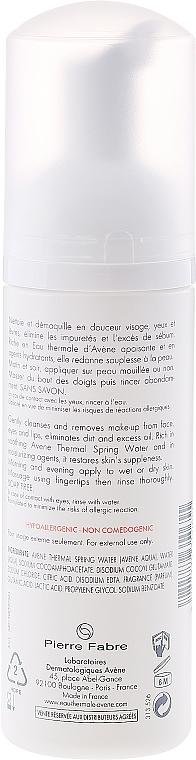 Mattierender Gesichtsreinigungsschaum für normale und empfindliche Haut - Avene Eau Thermale Cleansing Foam