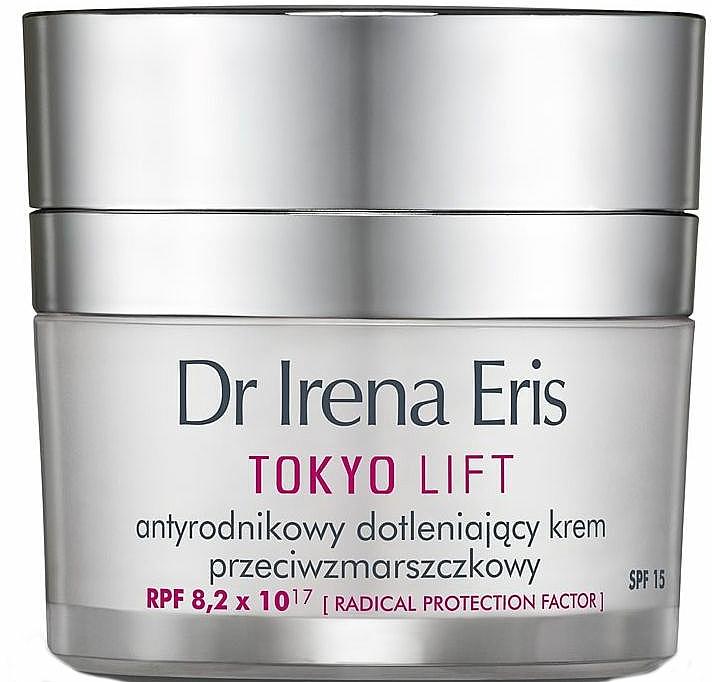 Schützende Anti-Falten Tagescreme für das Gesicht mit Sauerstoff - Dr Irena Eris Tokyo Lift Anti-Wrinkle Radical Protection Oxygen Cream — Bild N1