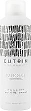 Düfte, Parfümerie und Kosmetik Texturierendes Haarspray für mehr Volumen - Cutrin Muoto Texturizing Volume Spray