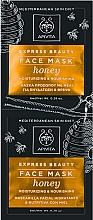 Düfte, Parfümerie und Kosmetik Feuchtigkeitsspendende und pflegende Gesichtsmaske mit Honig - Apivita Moisturizing and Nourishing Mask