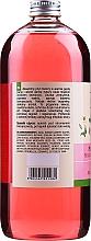 Badeschaum Muscat Rose und grüner Tee - Green Pharmacy — Bild N2