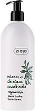 Düfte, Parfümerie und Kosmetik Hautmilch für trockene Haut mit Avocadoöl - Ziaja Milk For Dry Skin