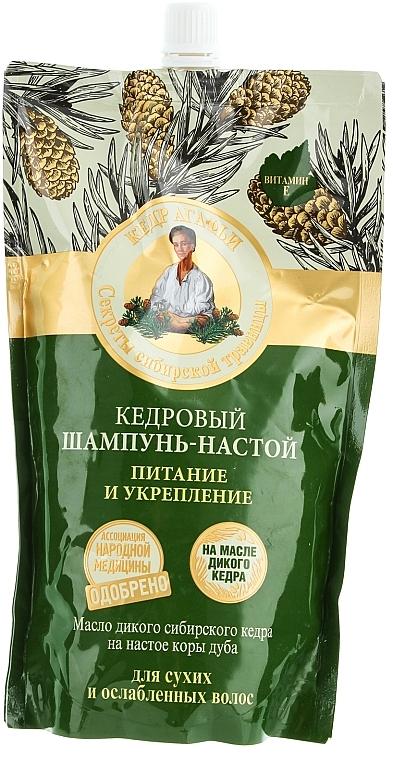 Pflegendes und stärkendes Shampoo mit Zeder - Rezepte der Oma Agafja (Doypack)