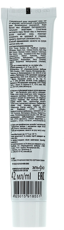 Fußcreme zur Behandlung und Vorbeugung von Hornhaut und Hühneraugen - Hausarzt — Bild N2