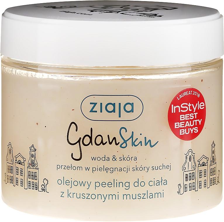 Öl-Peeling für den Körper mit zerkleinerten Muscheln - Ziaja GdanSkin
