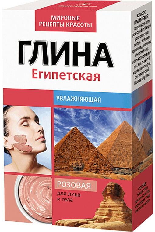 Feuchtigkeitsspendender rosa Ton für Gesicht und Körper aus Ägypten - Fito Kosmetik
