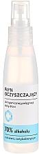 Düfte, Parfümerie und Kosmetik Antibakterielles Handspray - Miraculum