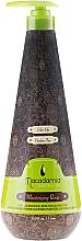Feuchtigkeitsspendende Haarspülung für alle Haartypen - Macadamia Natural Oil Moisturizing Rinse — Bild N1