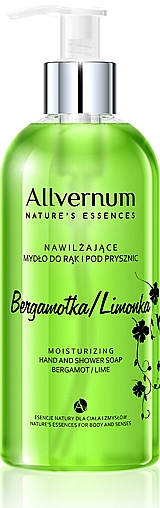 """Hand- und Duschseife """"Bergamotte & Limette"""" - Allvernum Nature's Essences Hand And Shower Soap"""
