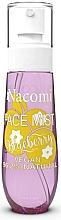 Düfte, Parfümerie und Kosmetik Gesichtsnebel mit Blaubeerduft - Nacomi Face Mist Blueberry