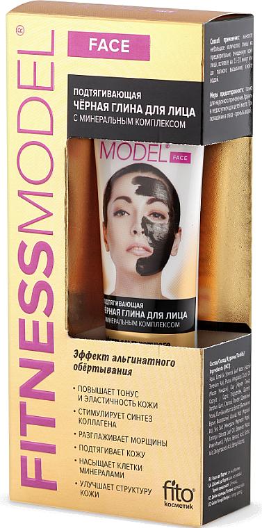 Alginat-Gesichtsmaske mit Schwarzer Tonerde und Minerallien - Fito Kosmetik Fitness Model