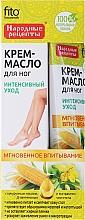 Düfte, Parfümerie und Kosmetik Intensiv pflegendes Cremeöl für die Füße - Fito Kosmetik