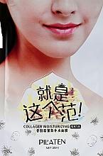 Düfte, Parfümerie und Kosmetik Feuchtigkeitsspendende Tuchmaske mit Kollagen - Pil'Aten Collagen Moisturizing Mask