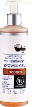 Düfte, Parfümerie und Kosmetik Pflegedusche mit Kokos- und Mandelduft - Urtekram Coconut Shower Gel
