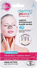 Düfte, Parfümerie und Kosmetik Nasenporenstreifen gegen Mitesser mit Aktivkohle - Dermo Pharma Patch