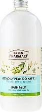 """Düfte, Parfümerie und Kosmetik Bademilch """"Oliven und Reismilch"""" - Green Pharmacy"""