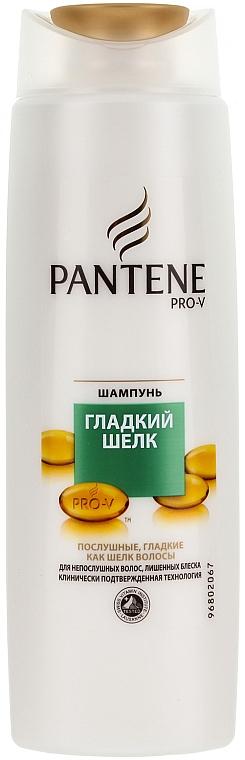 Anti-Frizz Shampoo für mehr Glaz und Geschmeidigkeit - Pantene Pro-V Smooth and Sleek Shampoo