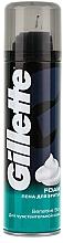 Rasierschaum für empfindliche Haut - Gillette Classic Sensitive Skin Shave Foam for Men — Bild N1