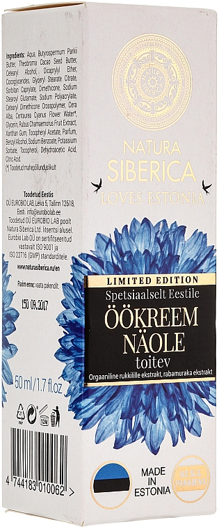 Feuchtigkeitsspendende und nährende Nachtcreme mit Molterbeere - Natura Siberica Loves Estonia Face Cream