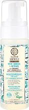 Düfte, Parfümerie und Kosmetik Erfrischendes Mousse-Peeling für fettige Kopfhaut mit Minze und Birke - Natura Siberica Super Siberica Professional Mousse-Peeling Deep Cleanising & Freshness