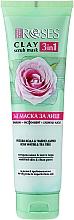 Düfte, Parfümerie und Kosmetik 3in1 Gesichtsmaske mit Rosenwasser und Tee Baum - Nature Of Agiva Roses Green Clay 3 In 1 Scrub Mask