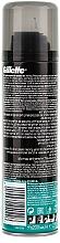 Rasierschaum für empfindliche Haut - Gillette Classic Sensitive Skin Shave Foam for Men — Bild N2