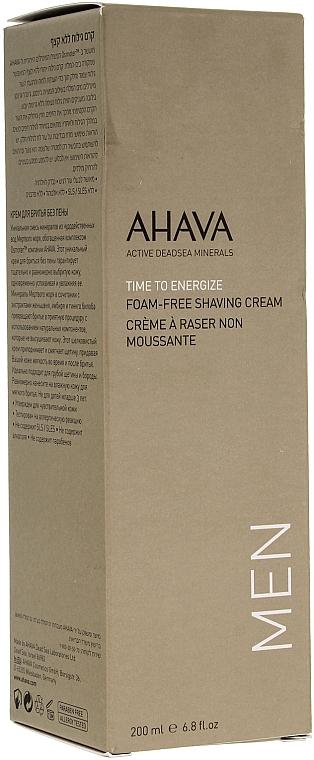 Nicht schäumende und feuchtigkeitsspendende Rasiercreme mit Vitamin E, Provitamin B5 und Mineralien aus dem Toten Meer - Ahava Men Time To Energize Foam Free Shaving Cream