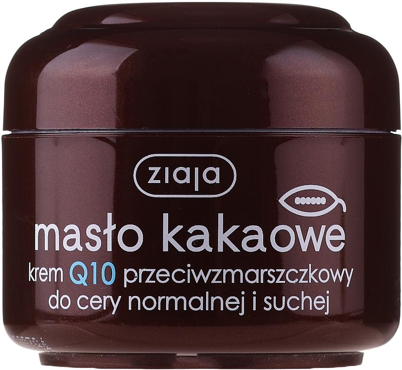 Gesichtscreme Q10 mit Kakaobutter - Ziaja Face Cream