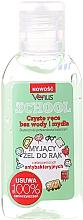 Düfte, Parfümerie und Kosmetik Antibakterielles Handwunder-Gel - Venus School Hand Gel