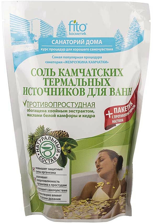 "Badesalze gegen Erkältung ""Kamtschatka Thermalquellen"" - Fito Kosmetik"