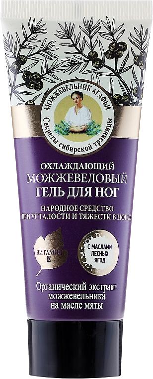 Kühlendes Fußgel mit Vitamin E und Wacholder gegen Müdigkeit - Rezepte der Oma Agafja Juniper Foot Gel