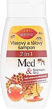 Düfte, Parfümerie und Kosmetik 2in1 Shampoo und Conditioner mit Honig und Coenzym Q10 - Bione Cosmetics Honey + Q10 Shampoo