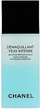 Düfte, Parfümerie und Kosmetik Zwei-Phasen-Entferner für Augen- und Lippenmakeup - Chanel Precision Demaquillant Yeux Intense