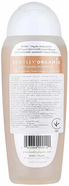 Revitalisierendes Duschgel mit Zimt und Orange - Bentley Organic Body Care Revitalising Bodywash — Bild N2