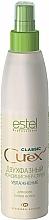 Düfte, Parfümerie und Kosmetik Feuchtigkeitsspendendes zweiphasiges Haarspülung-Spray für alle Hauttypen - Estel Professional Curex Classic