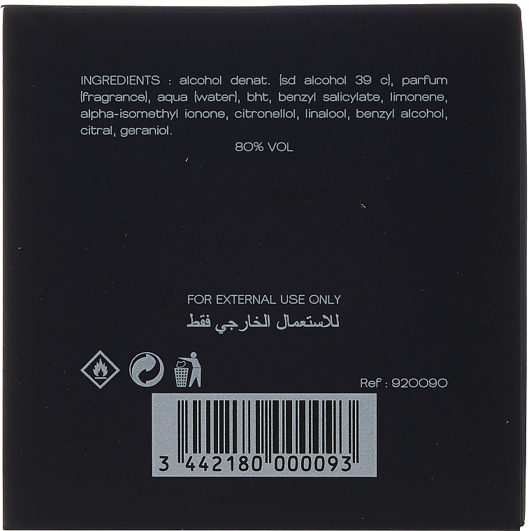 Courreges Blanc de Courreges - Eau de Parfum — Bild N2