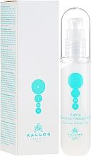Düfte, Parfümerie und Kosmetik Feuchtigkeitsspendendes Haarserum mit Keratin und Milch - Kallos Cosmetics Absolute Keratin Milk