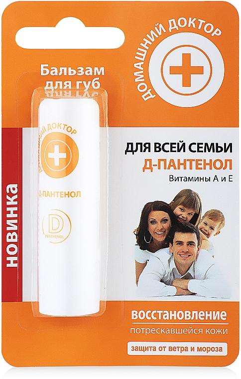 Lippenbalsam für die ganze Familie mit D-Panthenol - Hausarzt