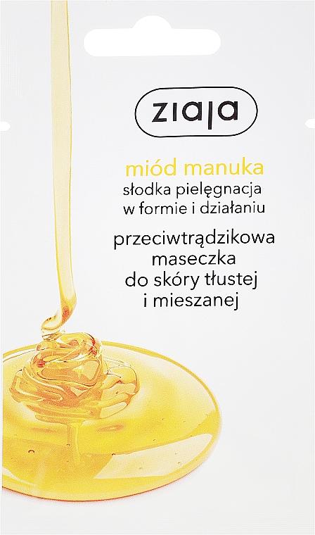 Gesichtsmaske gegen Akne mit Manuka-Honig - Ziaja
