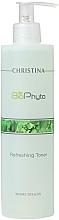 Düfte, Parfümerie und Kosmetik Erfrischendes Gesichtstonikum - Christina Bio Phyto Refreshing Toner