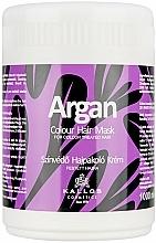 Düfte, Parfümerie und Kosmetik Maske für coloriertes Haar mit Arganöl - Kallos Cosmetics Argan Color Hair Mask