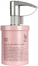 Düfte, Parfümerie und Kosmetik Hand- und Nagelcreme mit Vitaminen und Sheabutter mit Spender - Peggy Sage Hands Cream