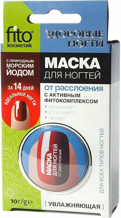 Feuchtigkeitsspendende Nagelmaske mit Meerjod - Fito Kosmetik