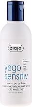 Düfte, Parfümerie und Kosmetik After Shave Rasierwasser für gereizte Haut - Ziaja Yego Soothing Water After Shave