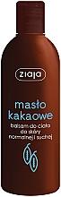 Düfte, Parfümerie und Kosmetik Kakaobutter-Körperlotion - Ziaja Body Lotion