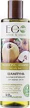 Ausgleichendes Shampoo für fettiges Haar - - ECO Laboratorie Balancing Shampoo — Bild N1