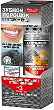 Düfte, Parfümerie und Kosmetik 3-Minuten aufhellendes Zahnpulver mit schwarzer Tonerde aus Kamtschatka - Fito Kosmetik Volksrezepte